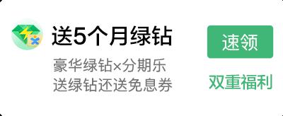 乐信-ios-普通