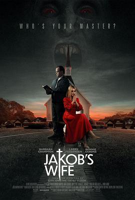 雅各布之妻