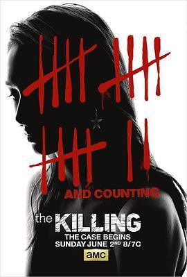 谋杀第三季