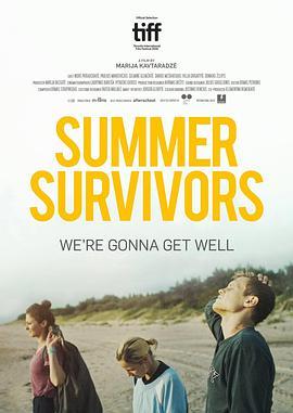 夏季幸存者