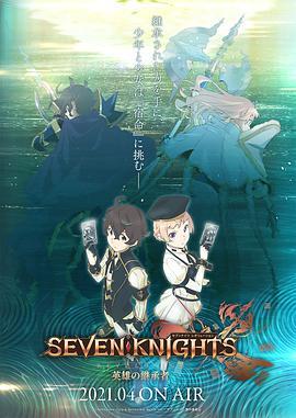七�T士:革命-英雄的�^承者