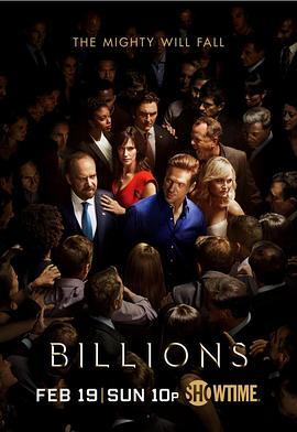 财富之战第一季