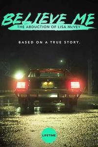 相信我:被诱拐的丽莎·麦克维