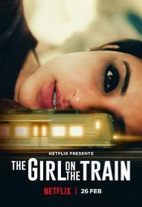火车上的女孩2021