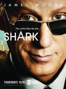 律政狂鯊第一季