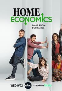 家庭经济学 第二季