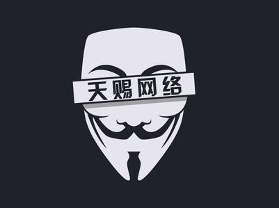 QQ音乐图床PHP源码